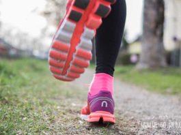 Ausdauer trainieren - Ausdauertraining für Anfänger